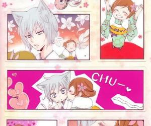 anime, tomoe, and manga image