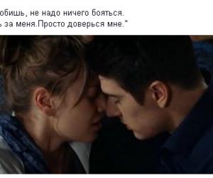 ВЕРА, верни мою любовь, and Станислав Бондаренко image