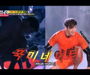 funny, haha, and korea image