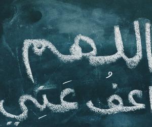 amin and doaa image