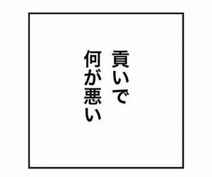 ことは and イチハラヒロコ image