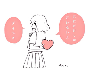 amy, girl, and heart image