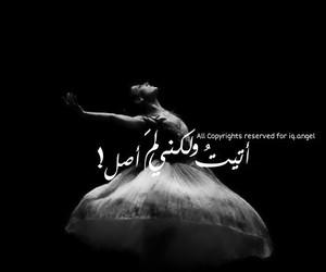 محمود درويش, مقتبسات, and تمبلريات image