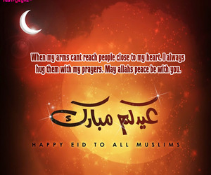 eid mubarak, eid facebook posts, and eid pictures image