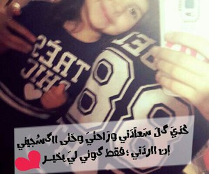 👭 and اختي image