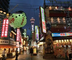 japan, osaka, and tokyo image