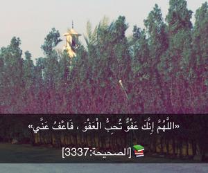 الكهف, جمعه, and الجمعه image