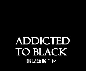 black and quote image