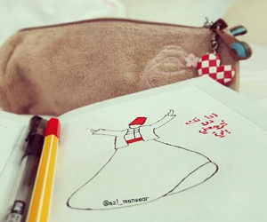 Art Book, drawing, and Rumi image