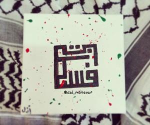 arabic calligraphy, بالعربي, and خطً image