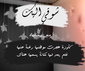 Image by ƒαтιмα мη ❀