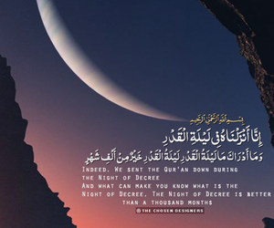 moon, mountain, and quran image