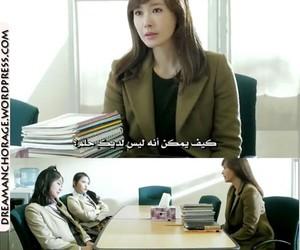 drama, kdrama, and كوريا image