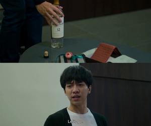 screencap, korean movie, and lee seung gi image