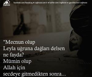 allah, islam, and mecnun image