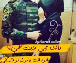 عسكري image