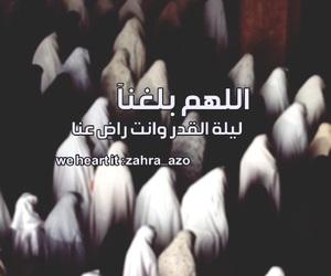 قرآن, حجاب, and الكويت image