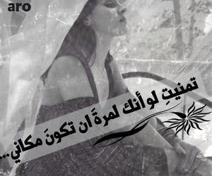 @عربي, @lana, and @arabic image