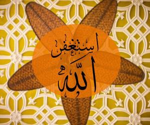 الاستغفار, استغفرالله, and الليل image