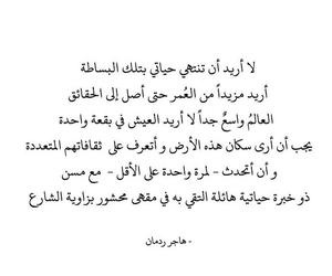 Image by Nana Hassan