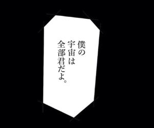 Image by 南椎