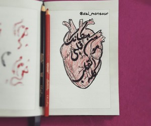 art, book, and calligraphy image
