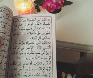 اللهم, ﻋﺮﺑﻲ, and يارب  image