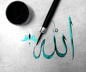 allah, calligraphy, and arabic image