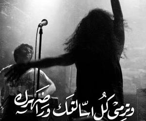 quote, word, and مريم image