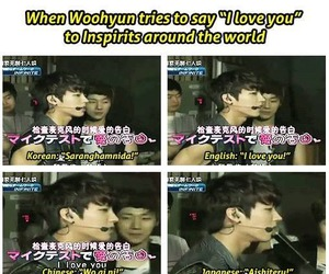 funny, kpop, and woohyun image