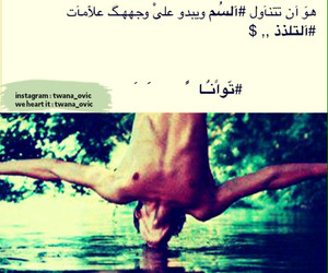 كويت, تصميم, and كبرياء image