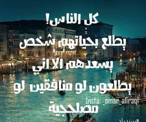 Image by AL_QAISyA97