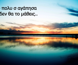 104 images about greek songs on We Heart It | See more about greek