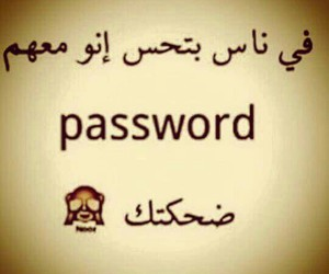 password, ضٌحَك, and بالعربي image