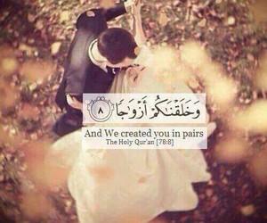 beautiful, islam, and marriage image
