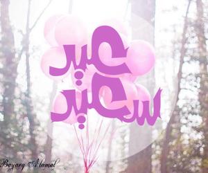 eid, happy eid, and عيد image