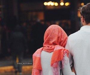 hijab, hope, and trust image