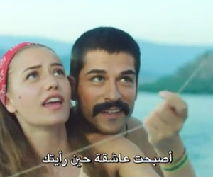 ask, romantic, and turkish series image