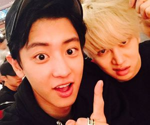 exo, chanyeol, and super junior image