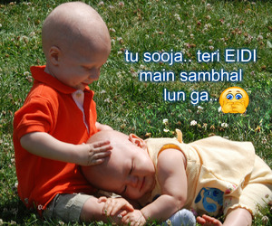 64 images about Eid on We Heart It | See more about eid, eid