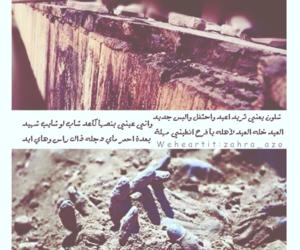 1700, iraq, and keek image