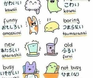 japan, kawaii, and learn japanese image