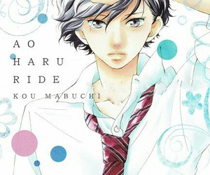 ao haru ride, manga, and mabuchi kou image