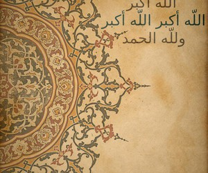 allah, arabic, and islam image