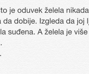 balkan, srbija, and citati image