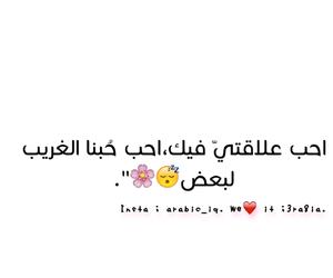 جمعه, نايسِ, and الله image