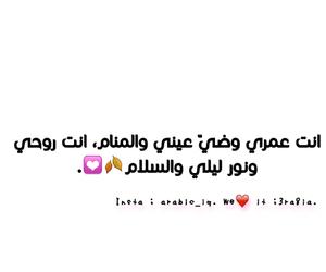 حكم, نصيحة, and هاشتاق image