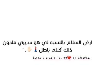 كويت, طفل, and جمعة image