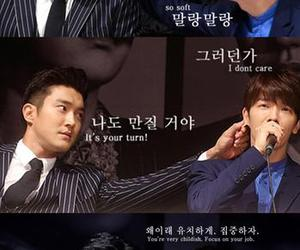 donghae, junior, and suju image