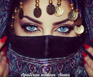 islam, arab world, and muslim image
